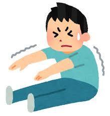ダイエットがスムーズに行えない理由は身体の硬さにあった?