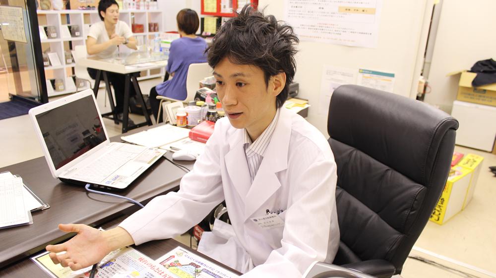 写真:KANPORO松山漢方相談薬局
