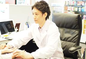 写真:松山漢方相談薬局について